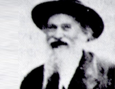 Quote of Rabbi Shaul Brach