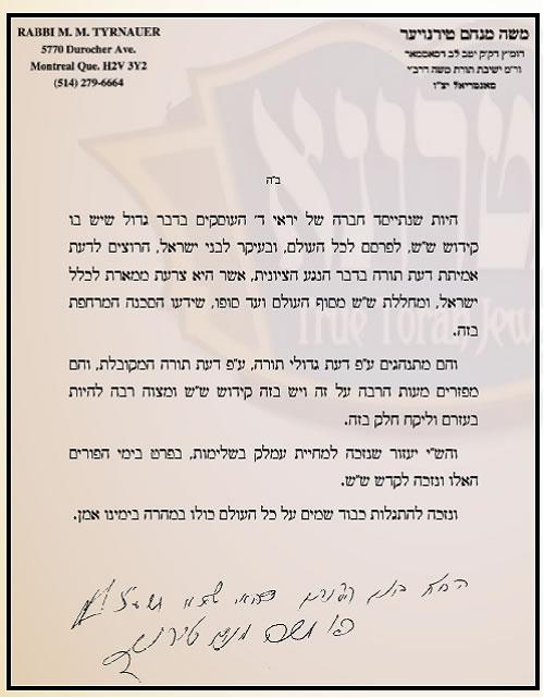 Rabbi Tyrnauer letter